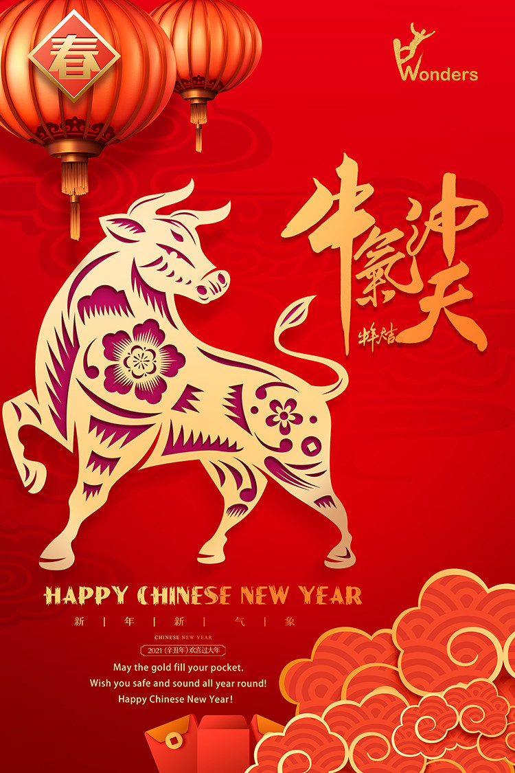 Best Wishes and Happy Chinese New Year